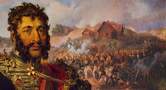 Картинки по запросу портрет Яков Петрович Кульнев