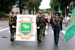 Россоны, День независимости, День города