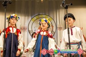 """""""АД ПРАШЧУРАЎ ДА ЗОР 2016"""""""