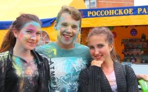 Россоны, День молодежи