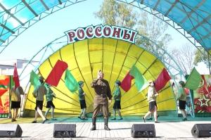 Россоны, День Победы,праздник