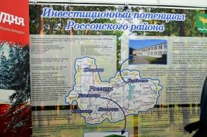 Форум, витебск