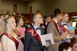 россоны,выпускники