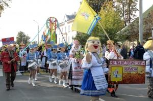 Дожінки, Браслав, праздник