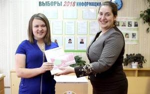 рОССОНЫ, ВЫБОРЫ 2018