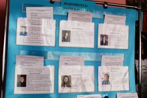 Молодёжная палата, БРСМ, школа, выборы