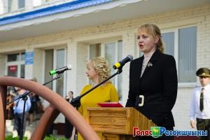 ПОСЛЕДНИЙ ЗВОНОК 2016 В РОССОНАХ