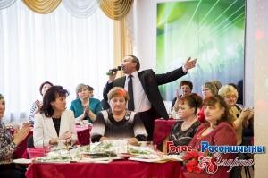 фЕМЫХМЮ ЦНДЮ пНЯЯНМЫХМШ 2015